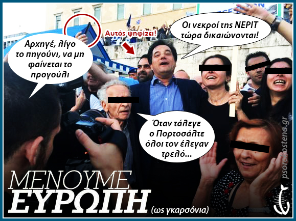 Europistas1