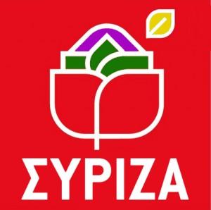 syrizaNeoLogo1