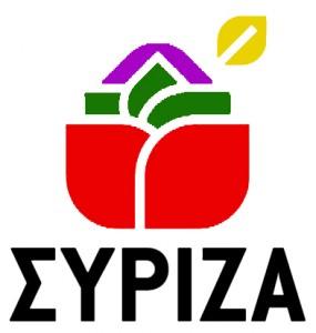 syrizaNeoLogo2