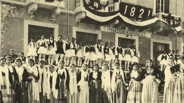 kypros15a