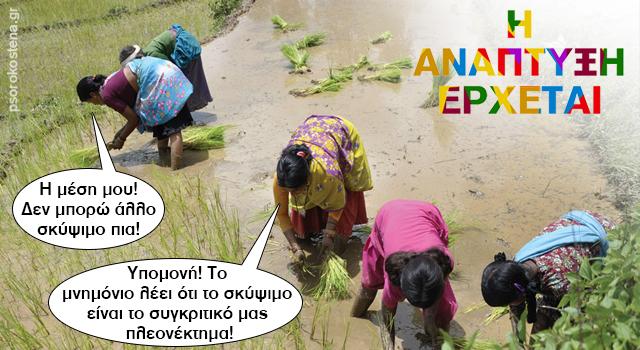 anaptixi2