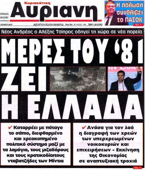 20012