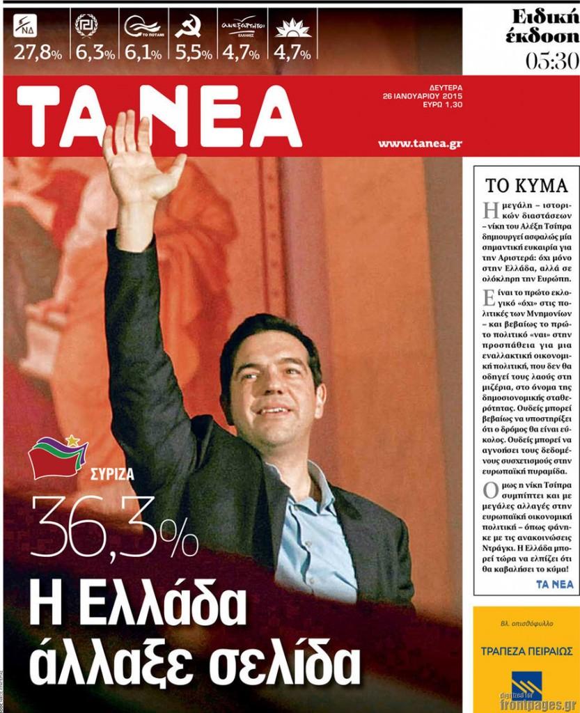 TaNeaI_(1)