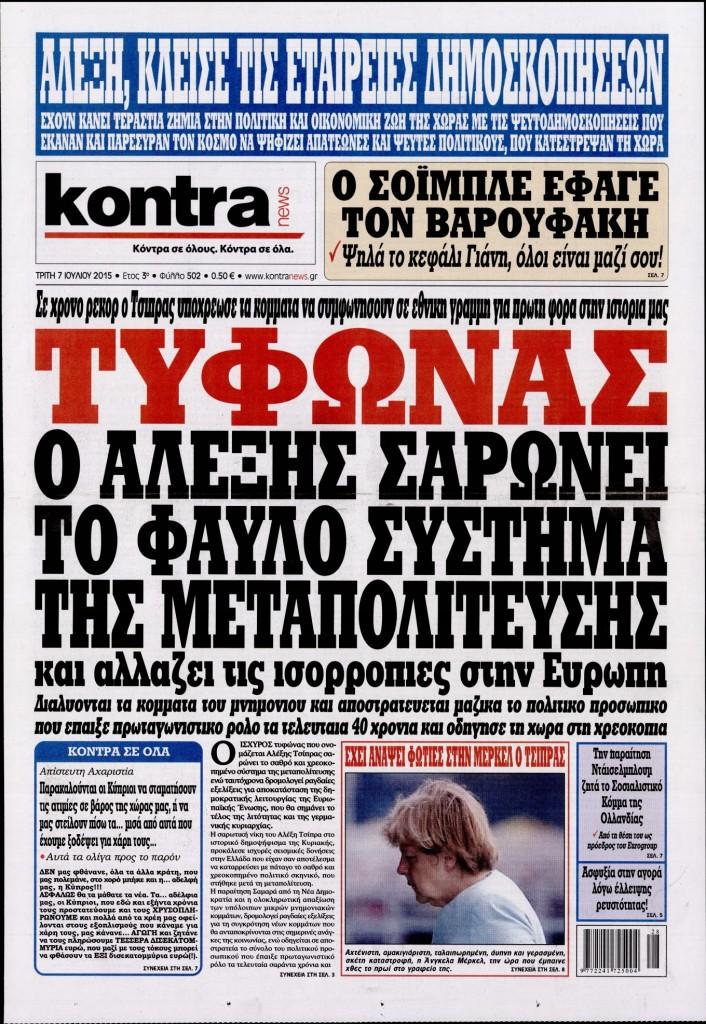 kontra-news-full