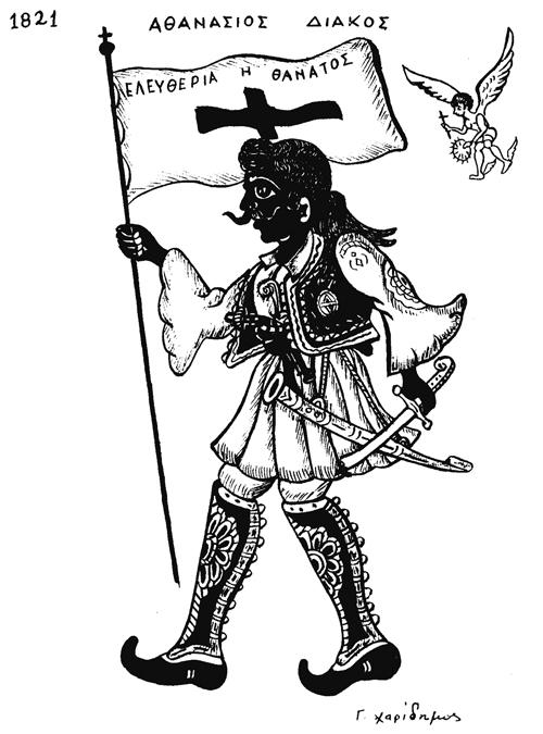 1821diakos